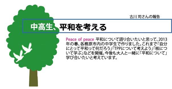 中高生タイトル170