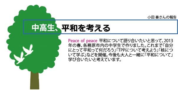 中高生タイトル171