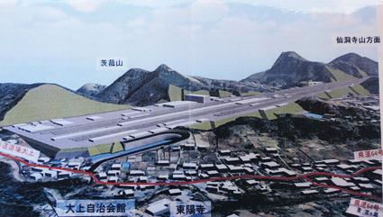 JR東海が住民に示した車両基地鳥瞰図。飛行場のような巨大基地が計画されている