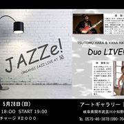 ze-jazz
